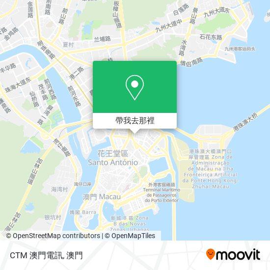 CTM 澳門電訊地圖