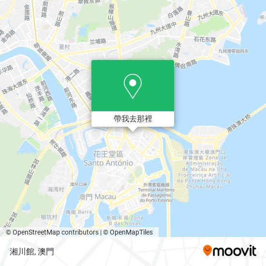 湘川館地圖