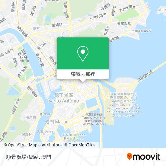 順景廣場/總站地圖