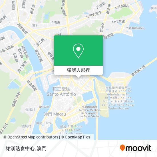 祐漢熟食中心地圖