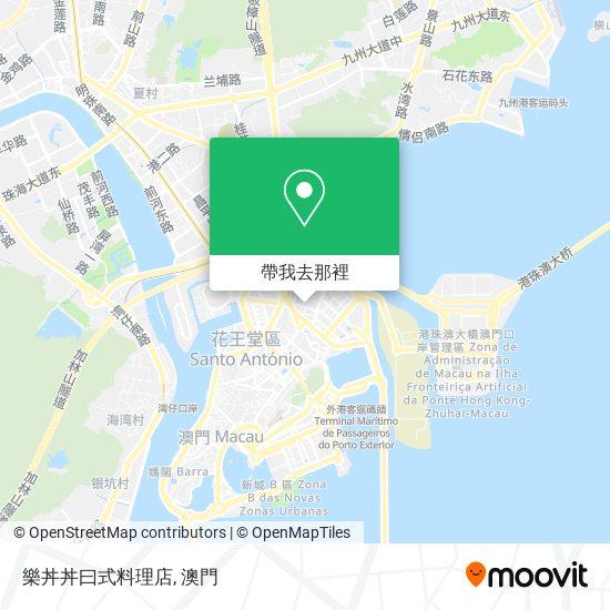 樂丼丼曰式料理店地圖