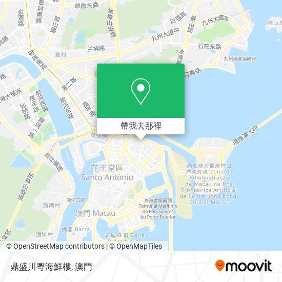 鼎盛川粵海鮮樓地圖