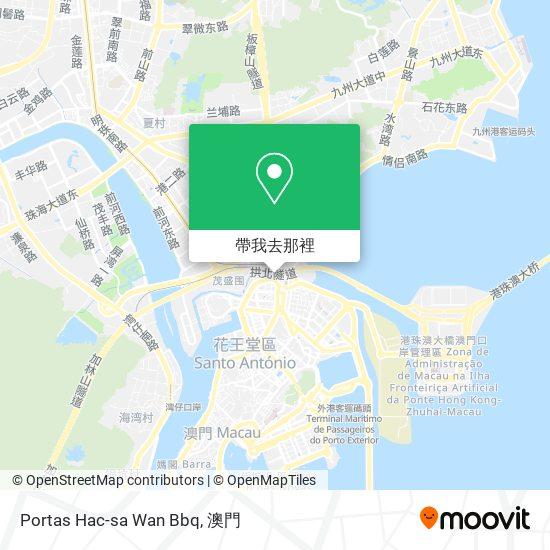 Portas Hac-sa Wan Bbq地圖
