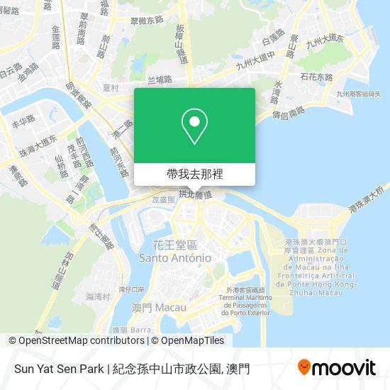 Sun Yat Sen Park | 紀念孫中山市政公園地圖