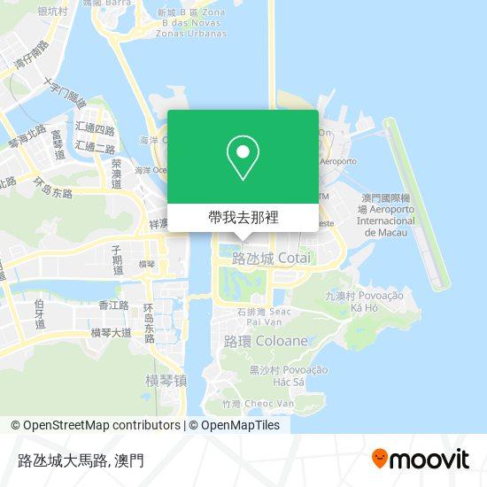 路氹城大馬路地圖