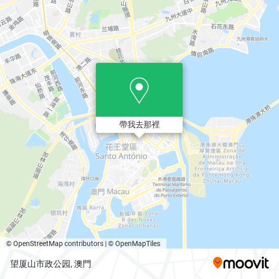望厦山市政公园地圖