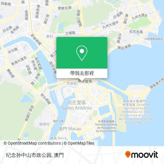 纪念孙中山市政公园地圖