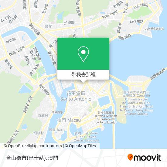 台山街市(巴士站)地圖