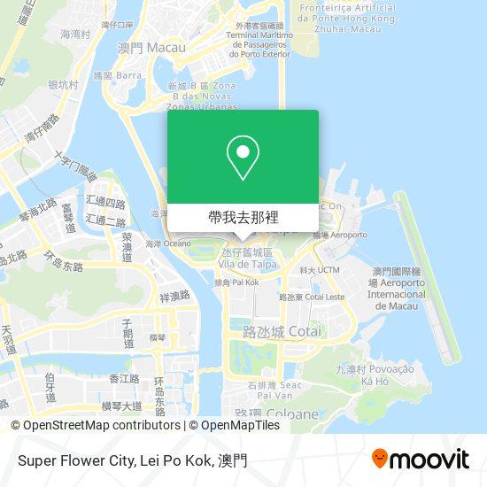 Super Flower City, Lei Po Kok地圖