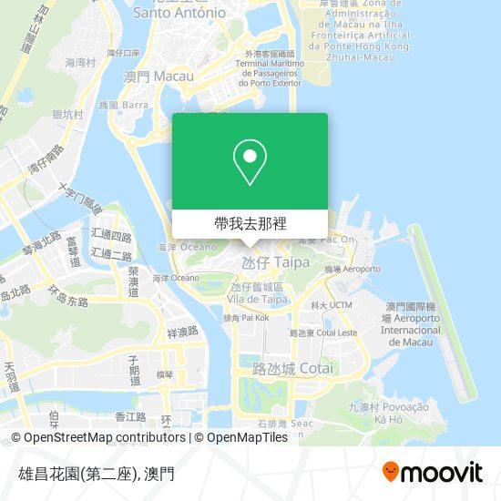 雄昌花園(第二座)地圖
