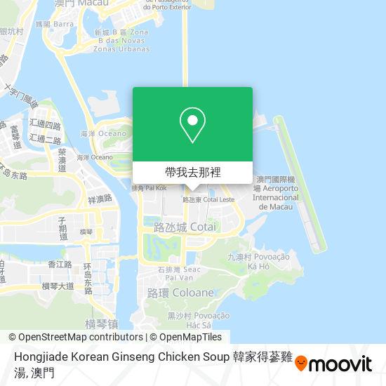 Hongjiade Korean Ginseng Chicken Soup 韓家得蔘雞湯地圖