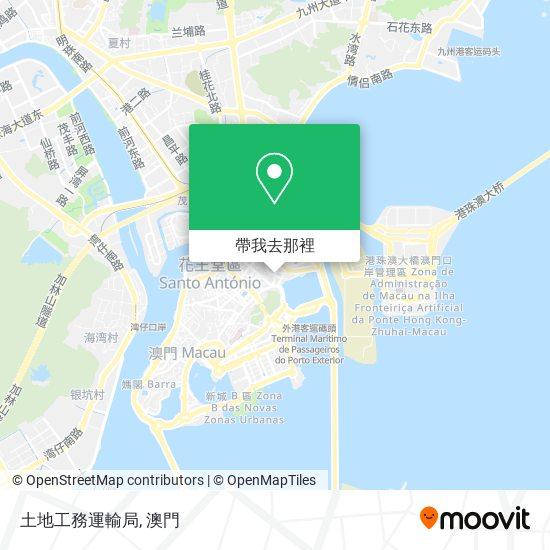 土地工務運輸局地圖
