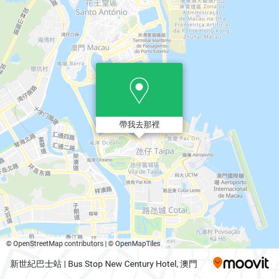 新世紀巴士站   Bus Stop New Century Hotel地圖