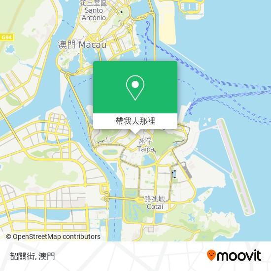 韶關街地圖