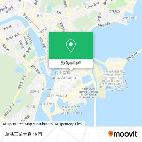 萬基工業大廈地圖