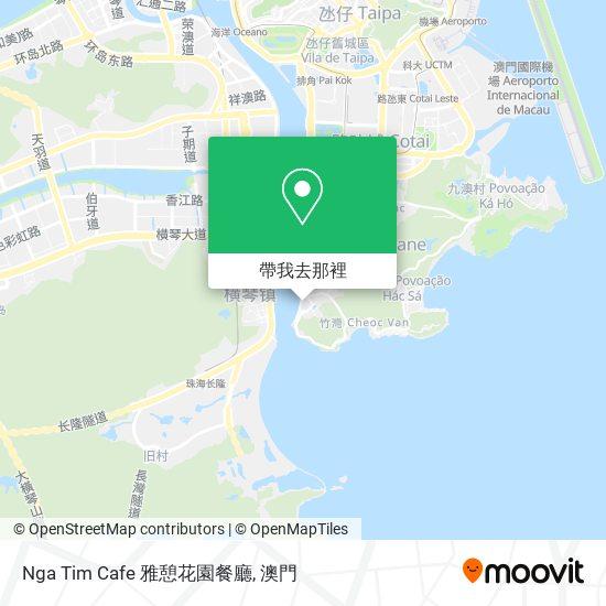 Nga Tim Cafe 雅憩花園餐廳地圖