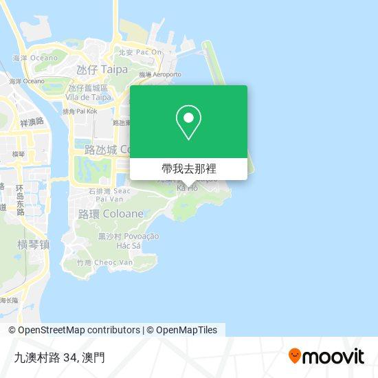 九澳村路 34地圖