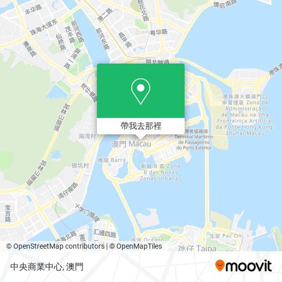 中央商業中心地圖