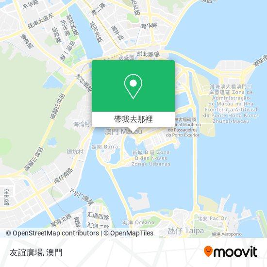 友誼廣場地圖
