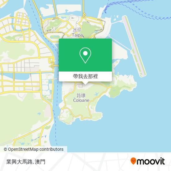 業興大馬路地圖