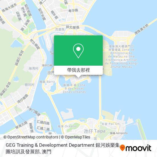 GEG Training & Development Department 銀河娛樂集團培訓及發展部地圖