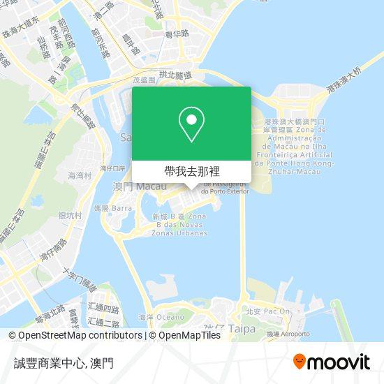 誠豐商業中心地圖