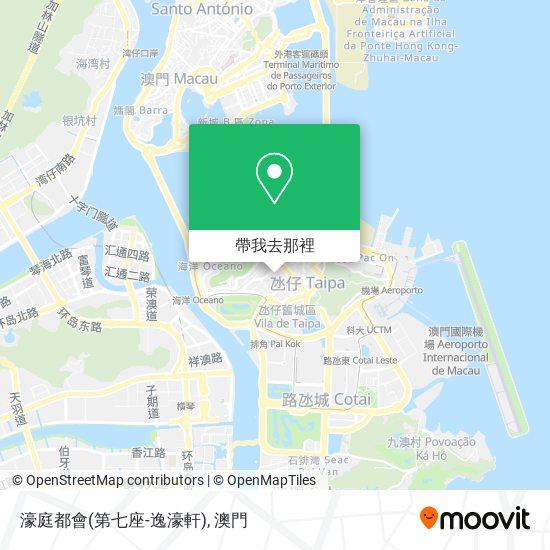 濠庭都會(第七座-逸濠軒)地圖