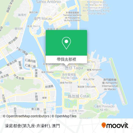 濠庭都會(第九座-卉濠軒)地圖