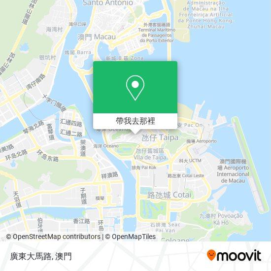 廣東大馬路地圖