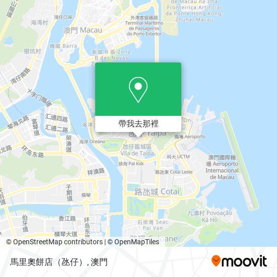 馬里奧餅店(氹仔)地圖