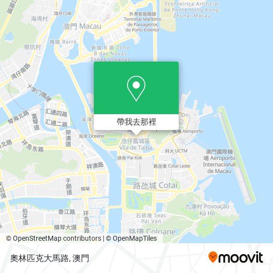 奧林匹克大馬路地圖