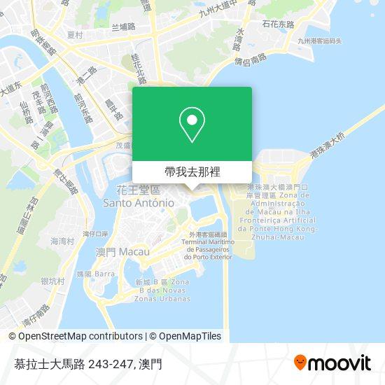 慕拉士大馬路 243-247地圖