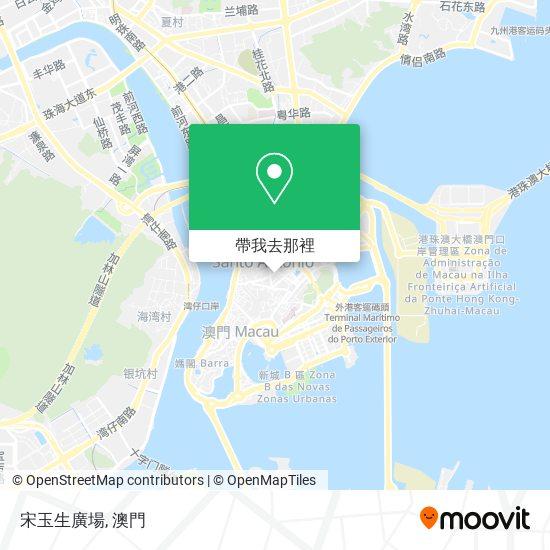 宋玉生廣場地圖
