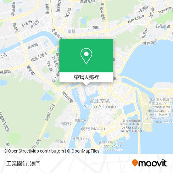 工業園街地圖