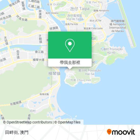田畔街地圖