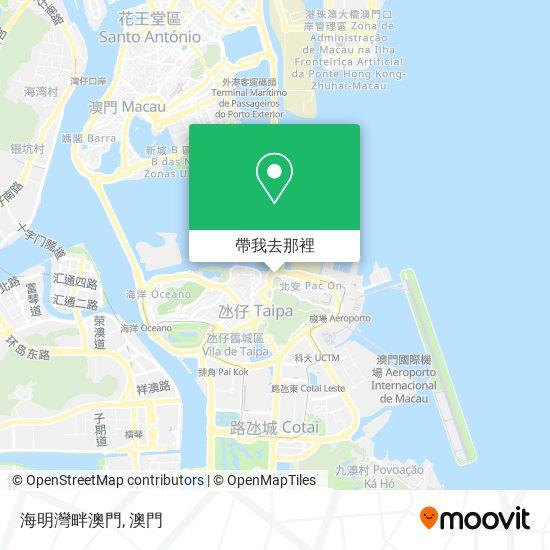 海明灣畔澳門地圖