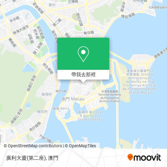 廣利大廈(第二座)地圖