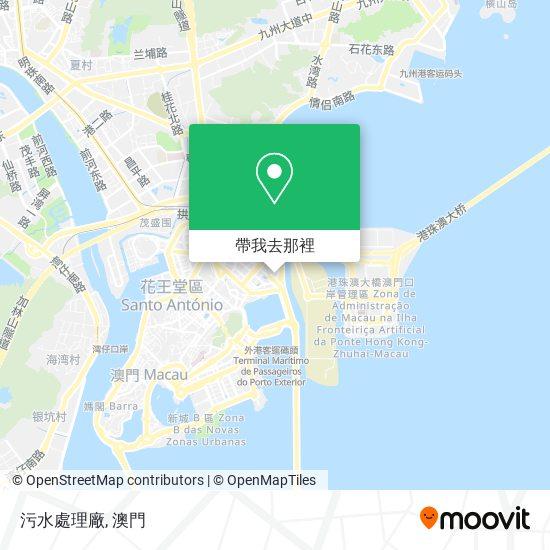 污水處理廠地圖