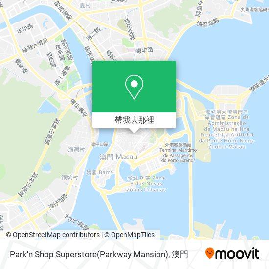 Park'n Shop Superstore(Parkway Mansion)地圖