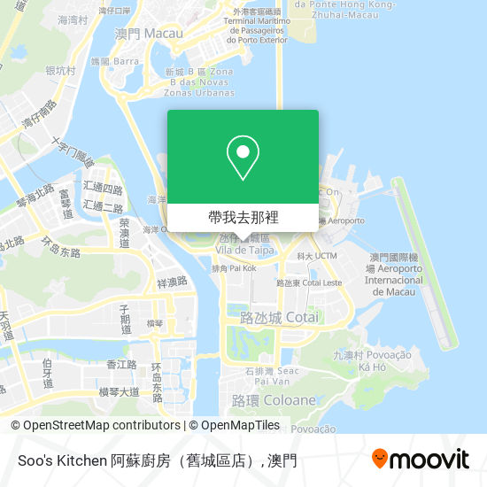 Soo's Kitchen 阿蘇廚房(舊城區店)地圖