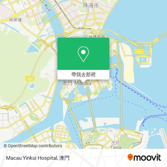 Macau Yinkui Hospital地圖