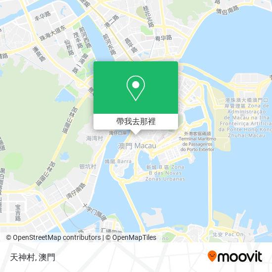 天神村地圖