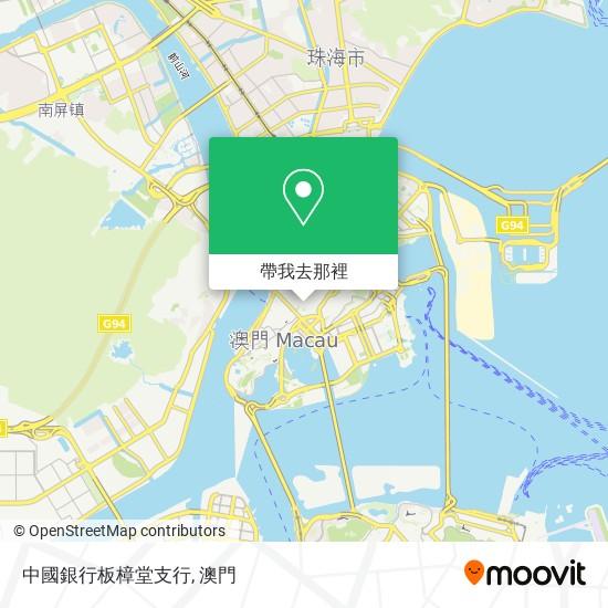 中國銀行板樟堂支行地圖