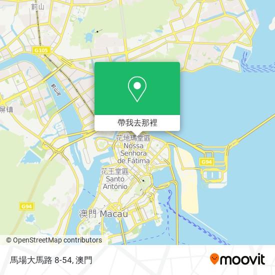 馬場大馬路 8-54地圖