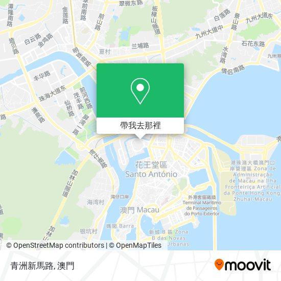 青洲新馬路地圖