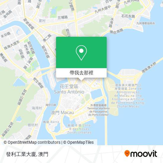 發利工業大廈地圖