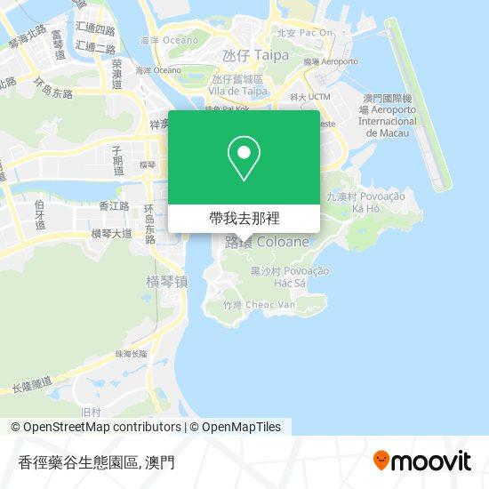 香徑藥谷生態園區地圖