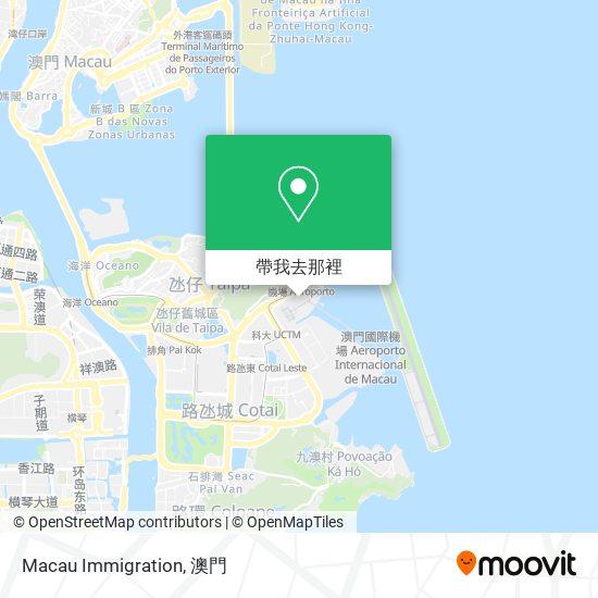 Macau Immigration地圖