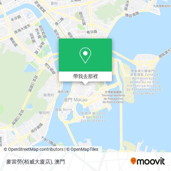 麥當勞(栢威大廈店)地圖