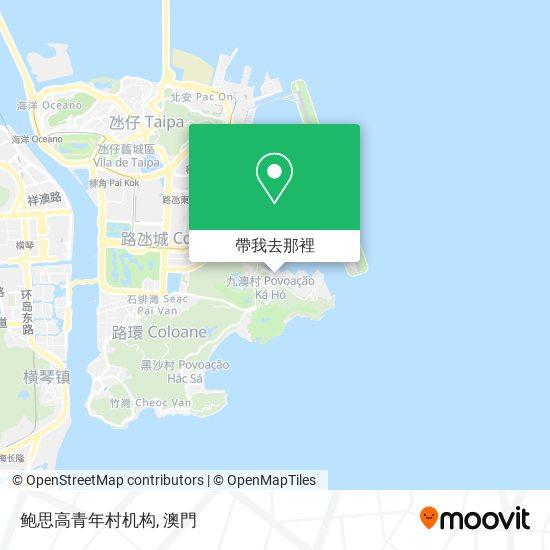 鲍思高青年村机构地圖